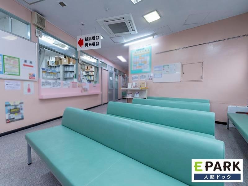 問題点が見つかった場合は東邦大学医療センター・大森病院などを紹介