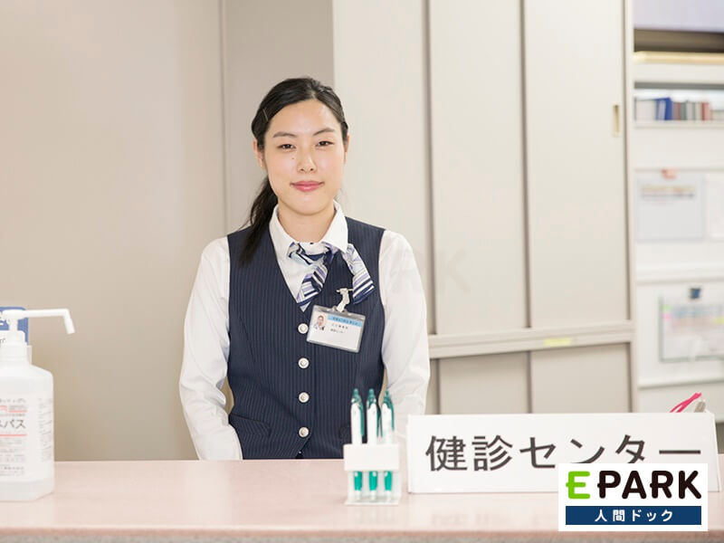 古川橋病院健診センター