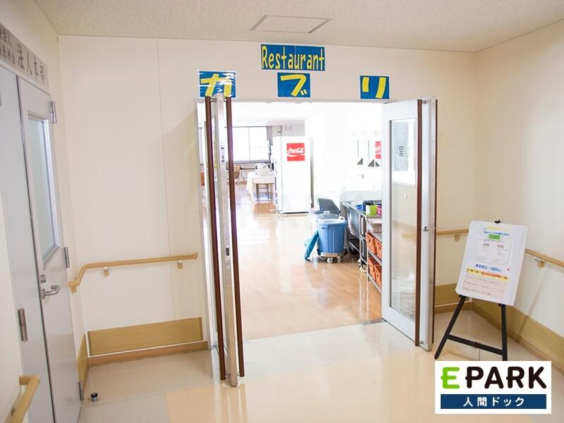 3階の一角に設定された「総合健診センター」で人間ドックを実施