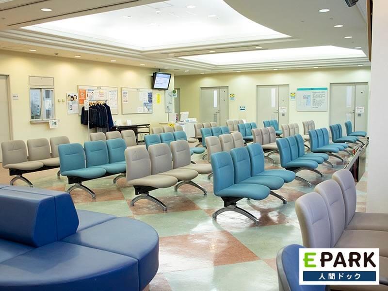 星ヶ丘医療センター 健康管理センター