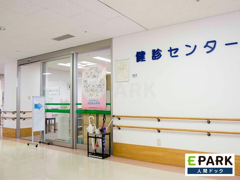 こちらが健診センターの入り口です。