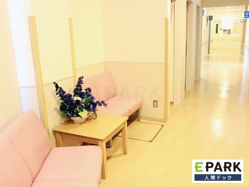 至聖病院はリラックスして利用できる施設です
