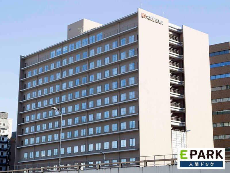 新大阪駅から徒歩3分。提携ホテルでの宿泊コースもご用意しています。