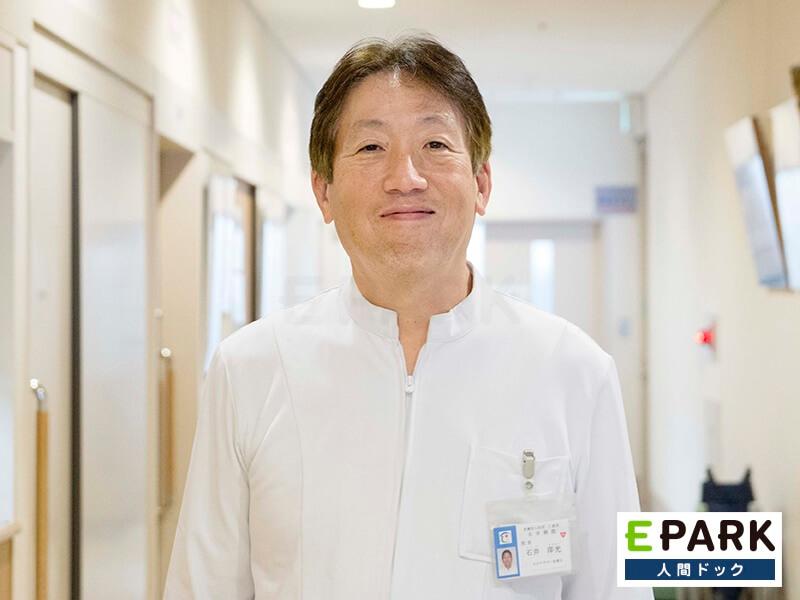 石井病院の健診受付