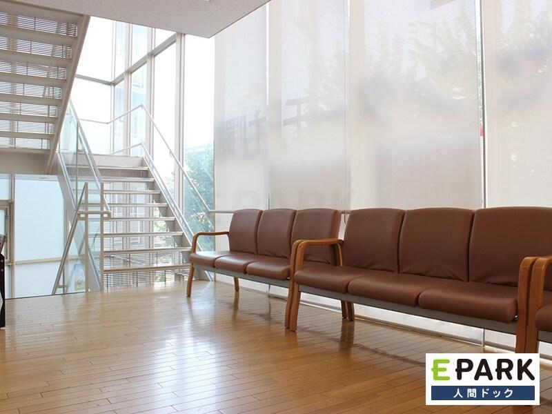 柳原病院 健診センター