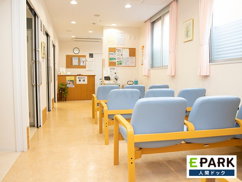 気軽に健診・人間ドックを受診できる環境を整備