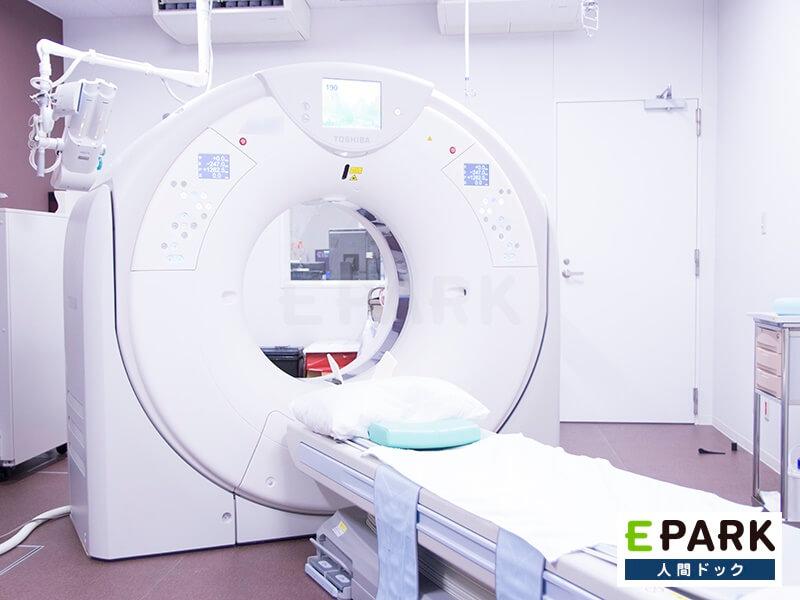 神奈川県済生会 神奈川県病院予防医療センター