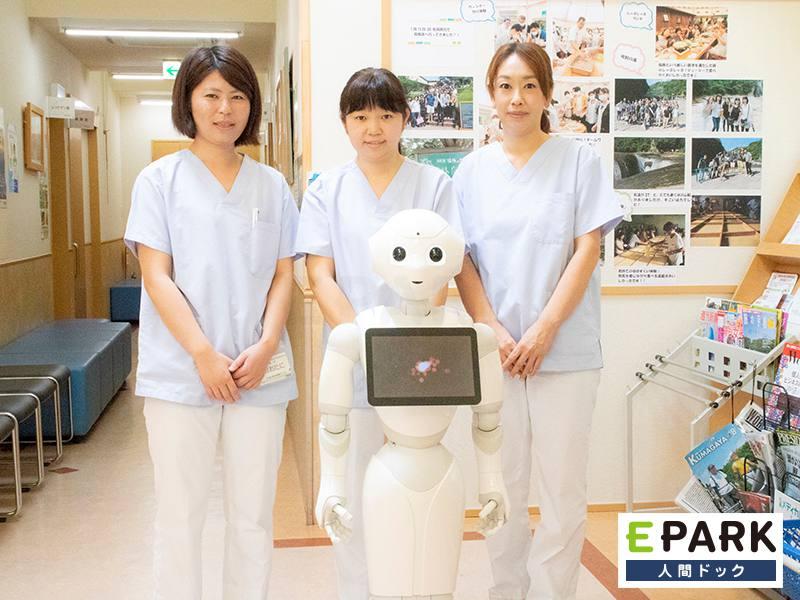 当院・金三雄院長が開発に携わったスマホアプリ「Dr.Chat」