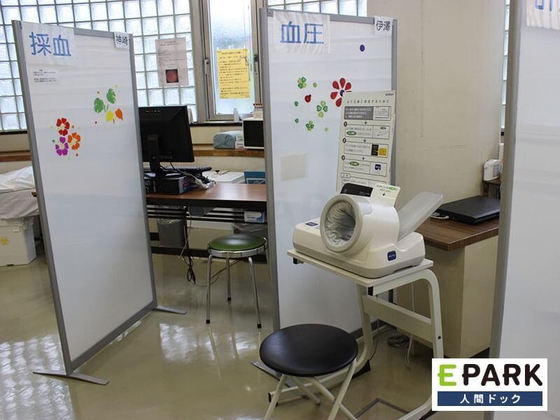 人間ドック・健康診断の専門施設である衣笠病院健康管理センター