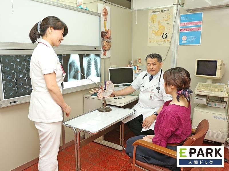 検査から治療まで、受診者に寄り添ってフォロー