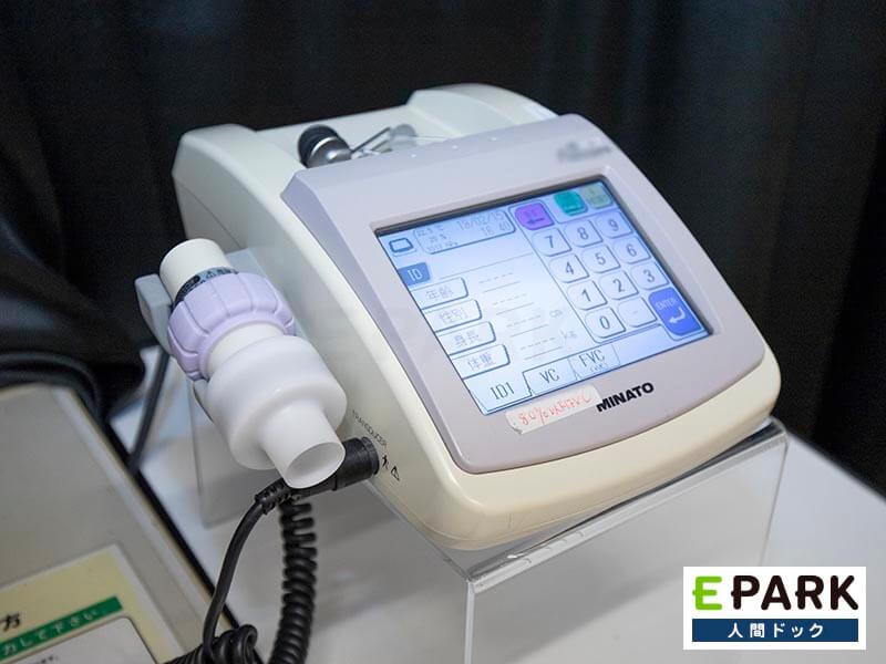 肺機能検査機器です。