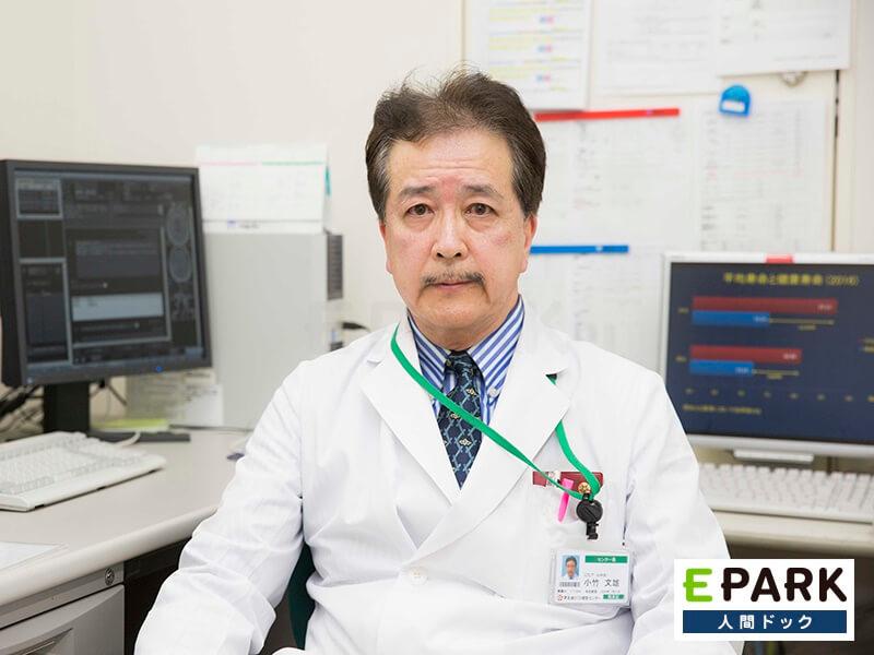 受診者の健やかな暮らしをサポートする、「機能評価認定施設」です。