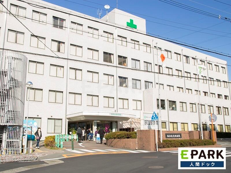 洛和会音羽病院 健診センター
