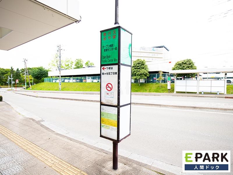 鶴ケ谷7丁目行きのバスに乗車後、「仙台オープン病院前」で下車してください。