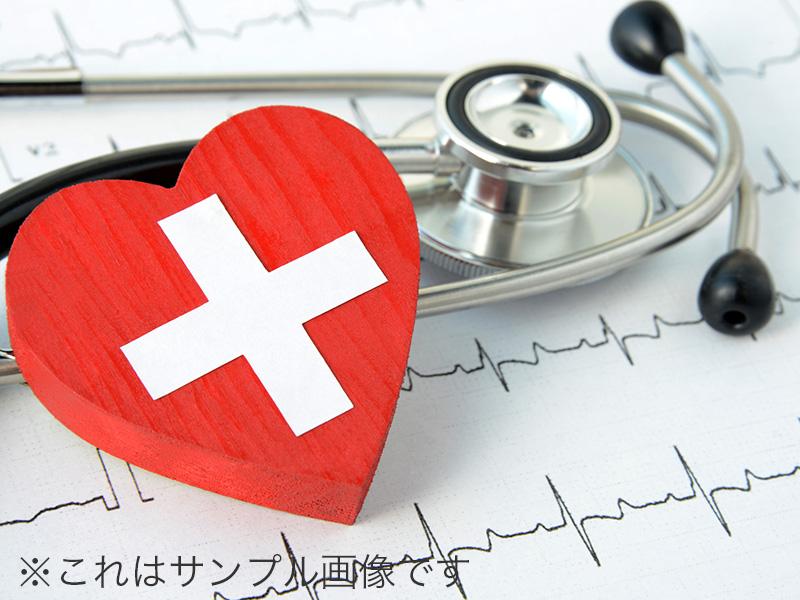 新潟県厚生農業協同組合連合会 けいなん総合病院