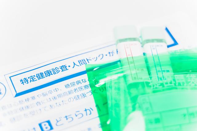 検査 便 潜血 便潜血検査とは?気になる検査方法と疑われる病気