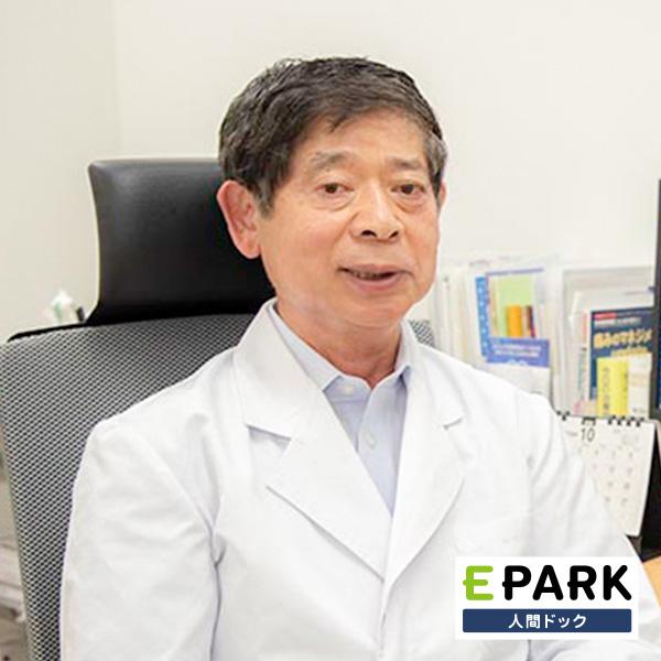 仙台画像検診クリニック 院長 伊藤 正敏(医学博士)東北大学名誉教授