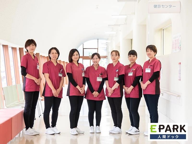 豊後大野市民病院 健診センター