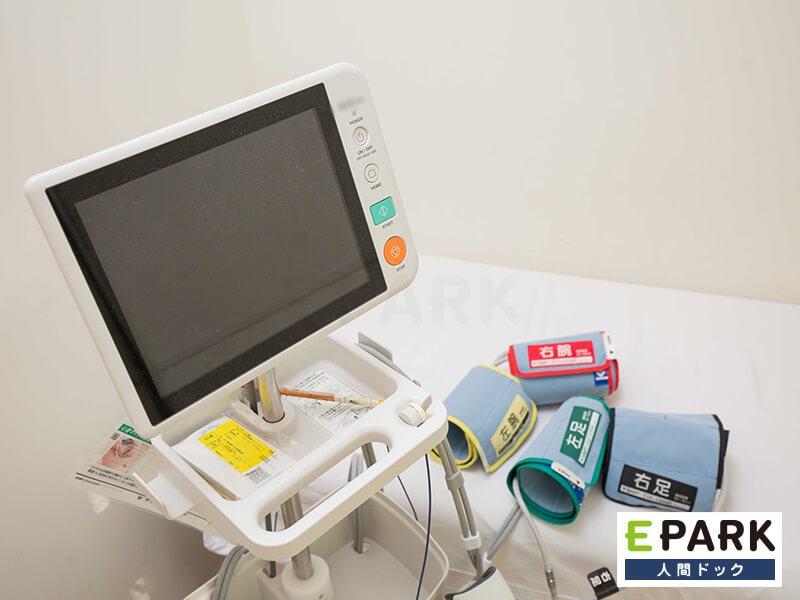 千葉健生病院付属まくはり診療所 健康管理センター