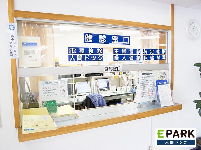 地域に根差し、受診者の健康増進・疾患の予防をサポートします。