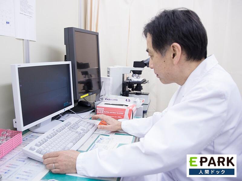 受診者に寄り添い、検査から治療までサポートしています。