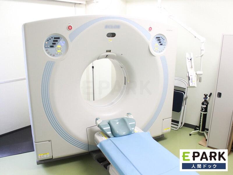 山田胃腸科外科医院 総合健診センター