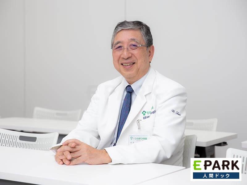 院長:加藤 雅人 先生
