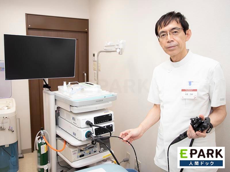 健診センター 栄エンゼルクリニック
