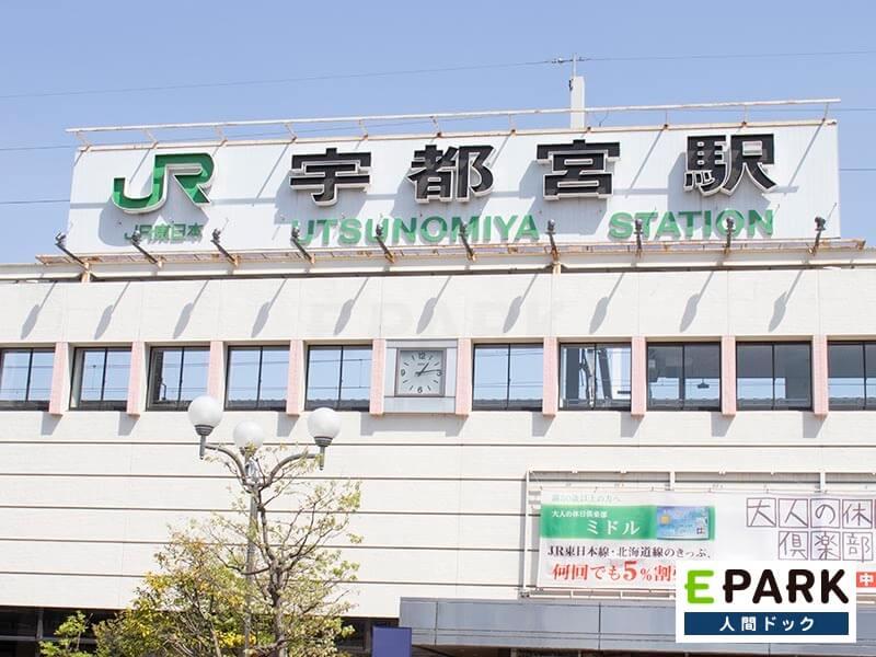 宇都宮駅からバスでお越しいただけます。