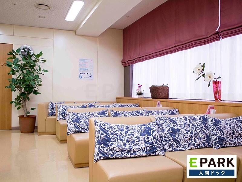 福岡健診診療所