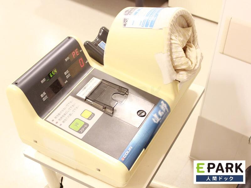 血圧測定が行えます。