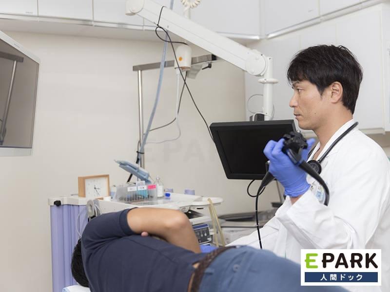 人間ドックの上部消化管の検査として「胃カメラ」を実施