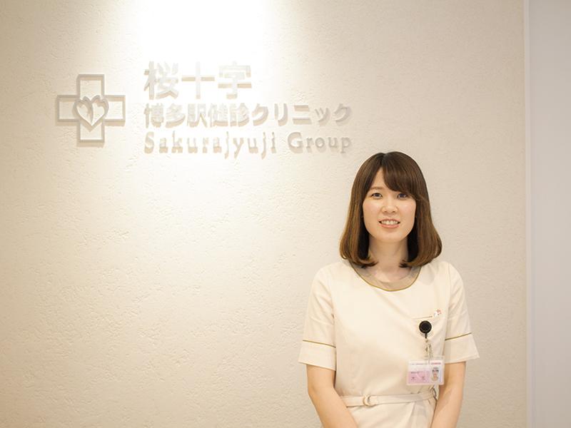 桜十字博多駅健診クリニック