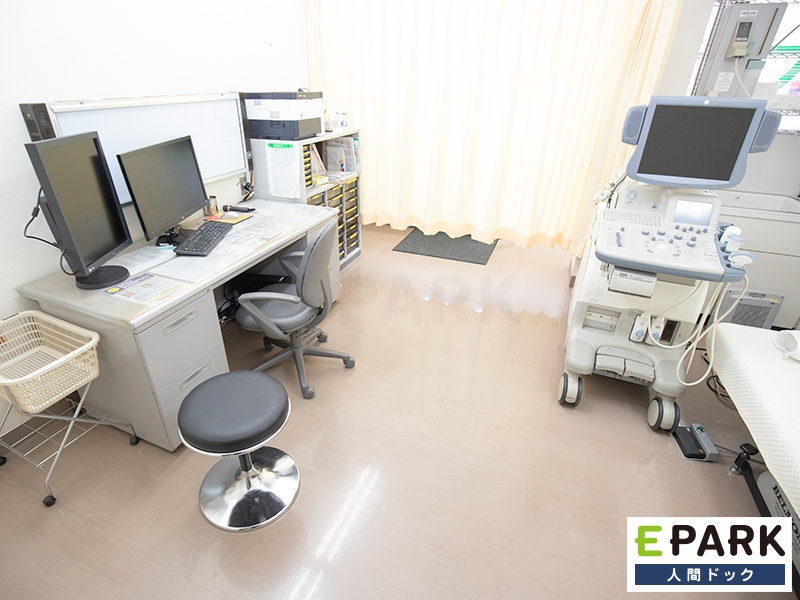 新大宮診療所