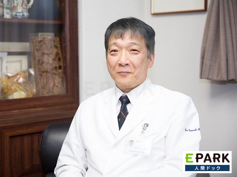 病院 横浜 旭 中央 総合