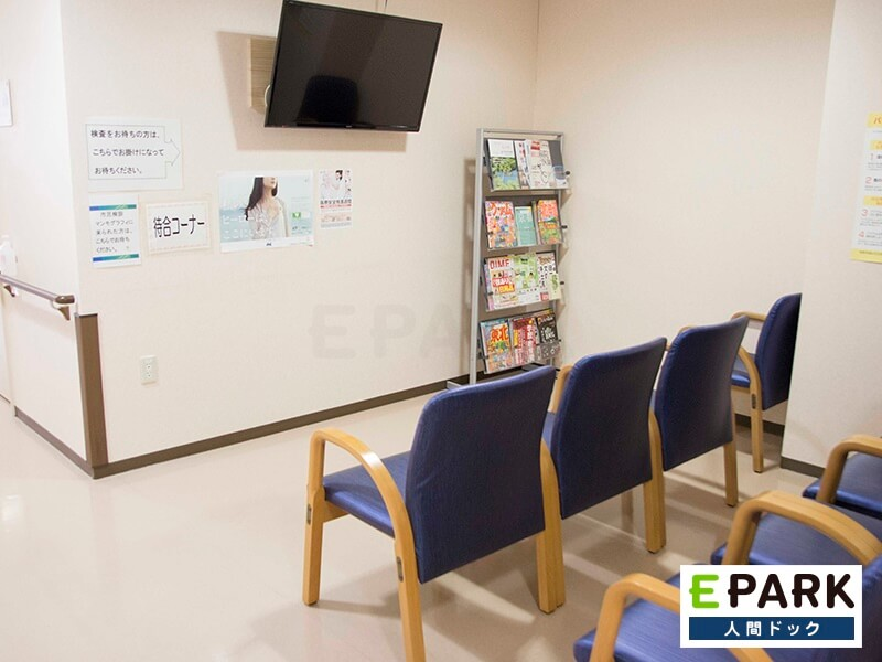 総合病院 高の原中央病院の待合室