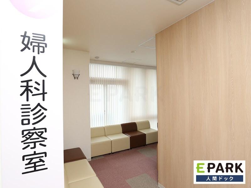 婦人科診察室入口です。