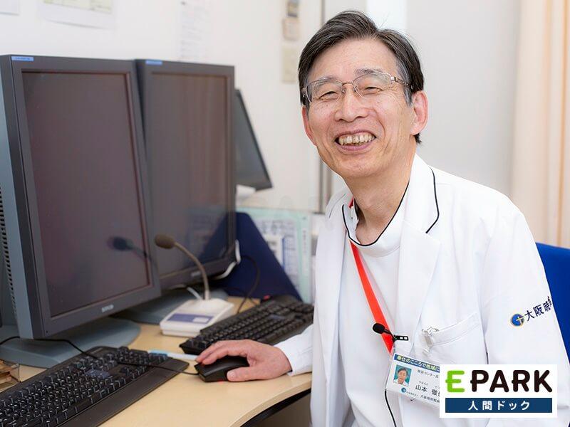 人間ドックの提供を通じ、受診者の健康的な暮らしをサポート