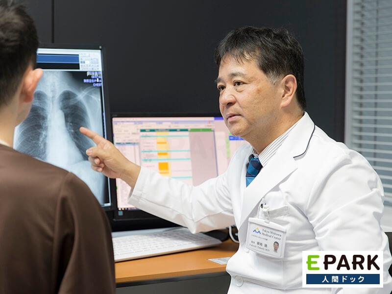 検査から治療まで、一貫した医療サポートを提供。