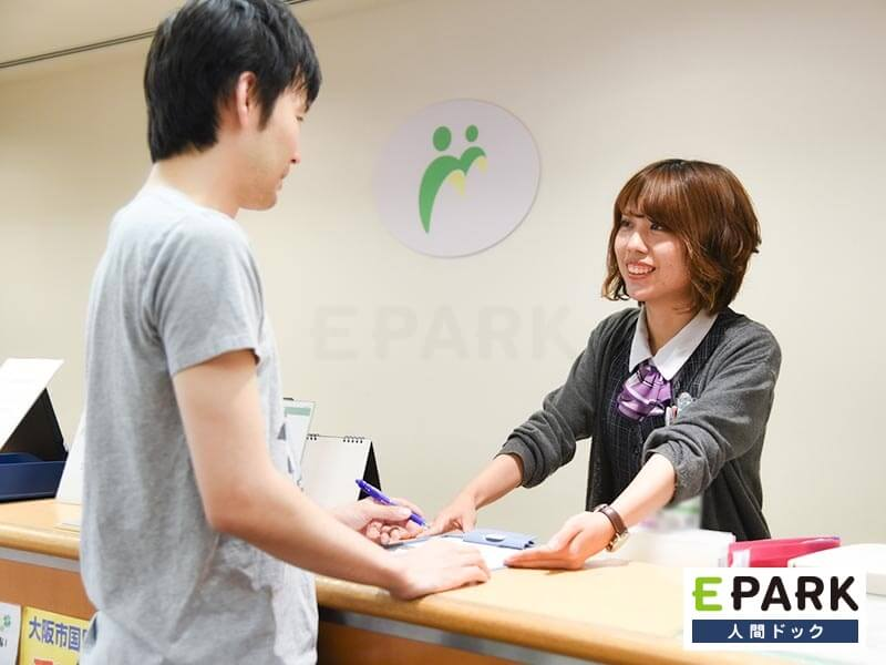 受診者の不安や緊張の緩和を目指し、スタッフの接遇にも注力