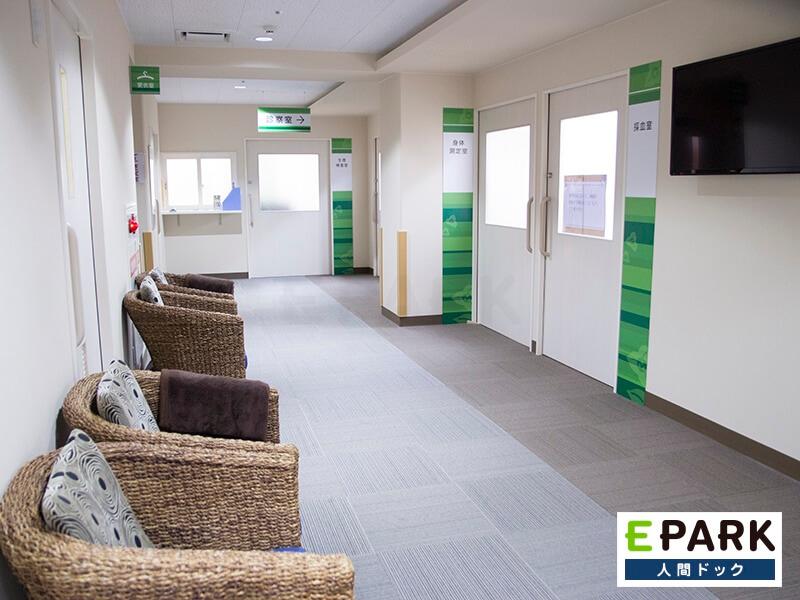 受診者への配慮として設定された専用スペースの「健診センター」