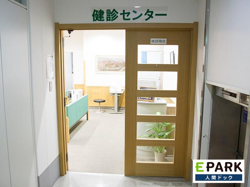 1F健診センター入口