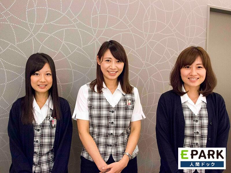 医療法人財団 小畑会 浜田病院