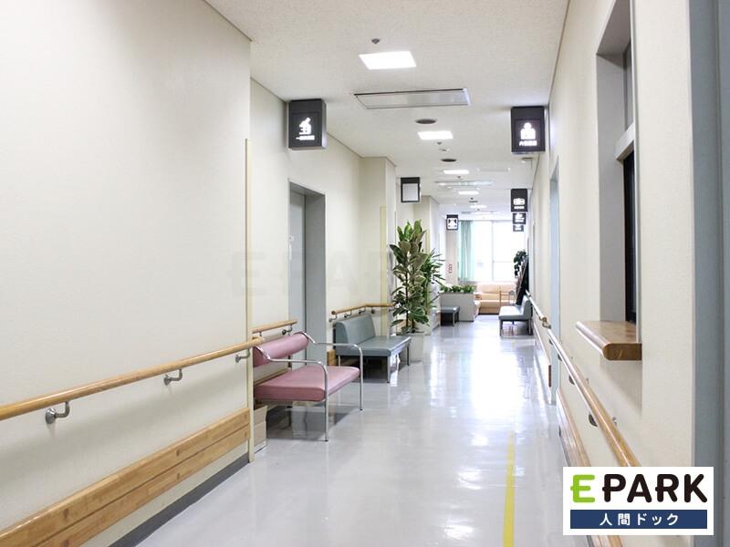 セコメディック病院
