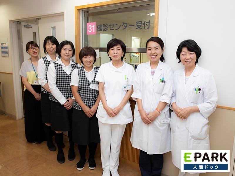 日野市立病院 健診センター