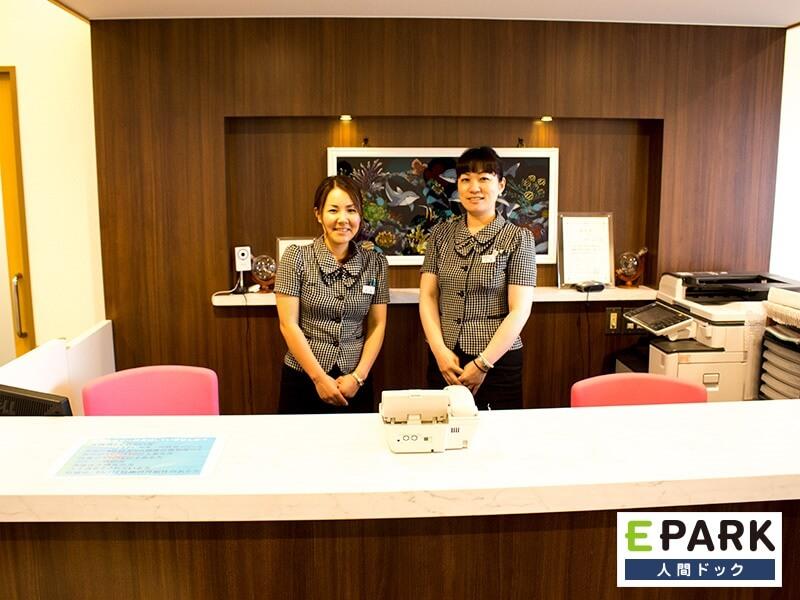 湘南健診クリニック 湘南健康管理センター